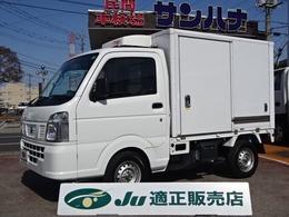 日産 NT100クリッパー 冷凍車 4WD -5℃設定 2コンプレッサー 強化サス AT ワンオーナー