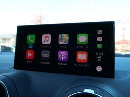 ●Apple CarPlay『目的地の検索や通話、メッセージの送受信、音楽を聴くなどのアプリの機能をボタンタッチでシームレスに活用し音声コントロールにも対応!安全に、快適に操作ができます♪』