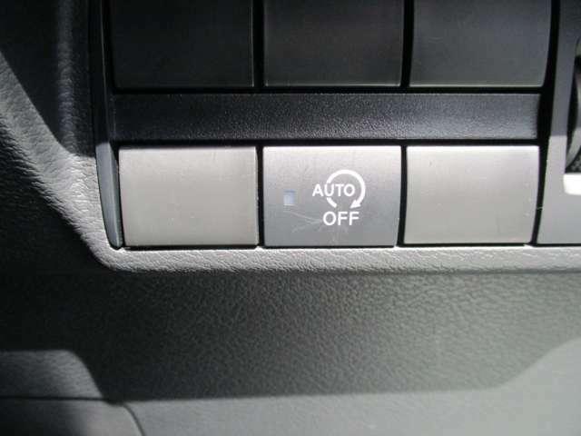 環境や燃費に優しいアイドリングストップを装備!