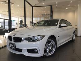 BMW 4シリーズグランクーペ 420i Mスポーツ ACC電動リヤゲートHDDナビBカメラ