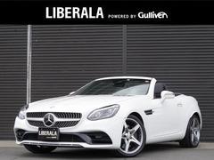メルセデス・ベンツ SLC の中古車 180 スポーツ 茨城県水戸市 258.8万円