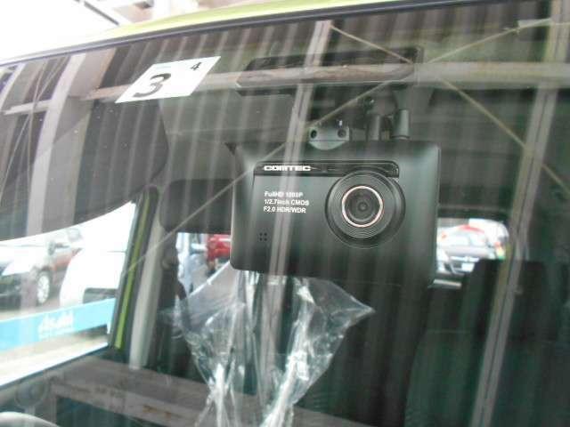 前方カメラです