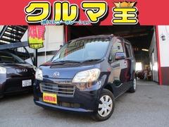 ダイハツ タントエグゼ の中古車 660 G 愛知県安城市 7.5万円