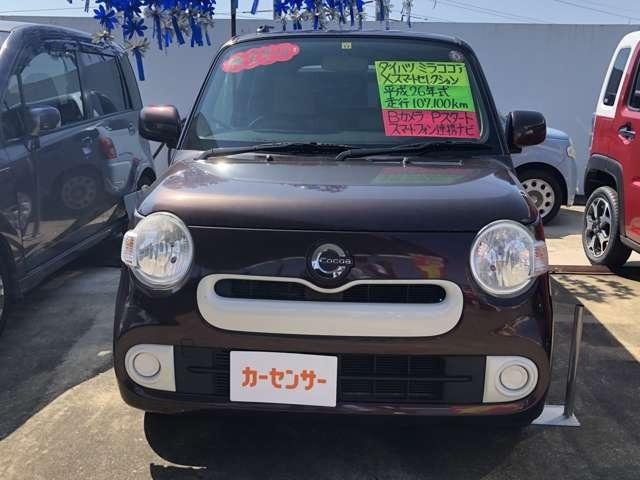 安心・信頼のJU加盟店!!程度良好のお車を多数展示しております!!