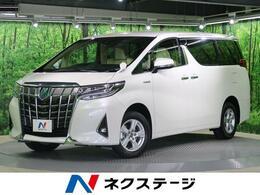 トヨタ アルファード ハイブリッド 2.5 X 4WD 両側電動スライドドア セーフティセンス