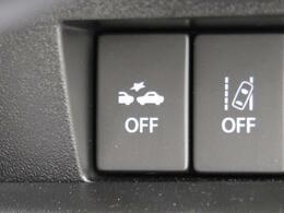 ●レーダーブレーキサポート【衝突被害軽減システムに、2つのカメラを搭載したステレオカメラ方式を採用し、警報やブレーキで衝突回避をサポートする、先進の安全技術です。】