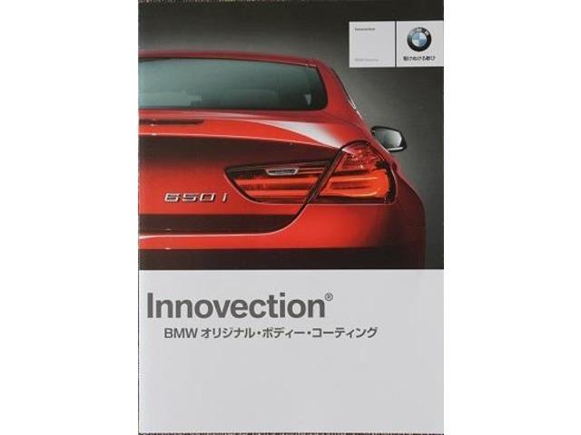 Aプラン画像:Innovative(革新的な) + Protection(塗装保護技術) イノベクションは、BMWが承認する唯一のボディ・コーティングです。