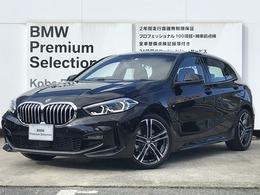 BMW 1シリーズ 118d Mスポーツ ディーゼルターボ 弊社デモカーACC 電動シート ナビPKG 18AW