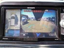 メーカーオプションのマルチビューモニターもご利用になれます。駐車も楽々になります。