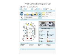 第三者評価機関「AIS社」の車両検査済み!総合評価4点(評価点はAISによるS~Rの評価で令和2年11月現在のものです)☆お問合せ番号は40110298です♪