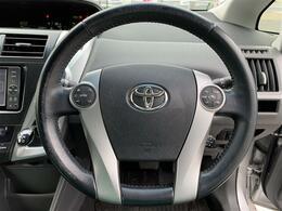 ◆このハンドルを握ってドライブへ行きましょう♪