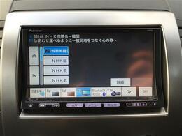 【 純正メモリナビ 】ワンセグTV/DVD再生/Bluetooth/CD