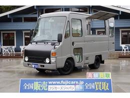 トヨタ ダイナアーバンサポーター 1 移動販売車 キッチンカー ケータリングカー