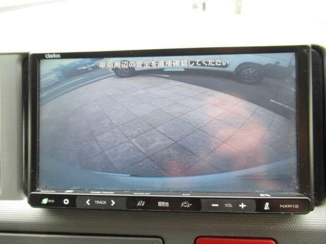 NXR12 クラリオンSDナビ 扱いやすく画面が見やすいナビゲーションです
