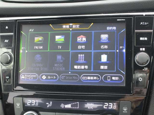 純正メモリーナビMM517D-L。フルセグテレビ。ブルーレイの再生にも対応したナビゲーションです。