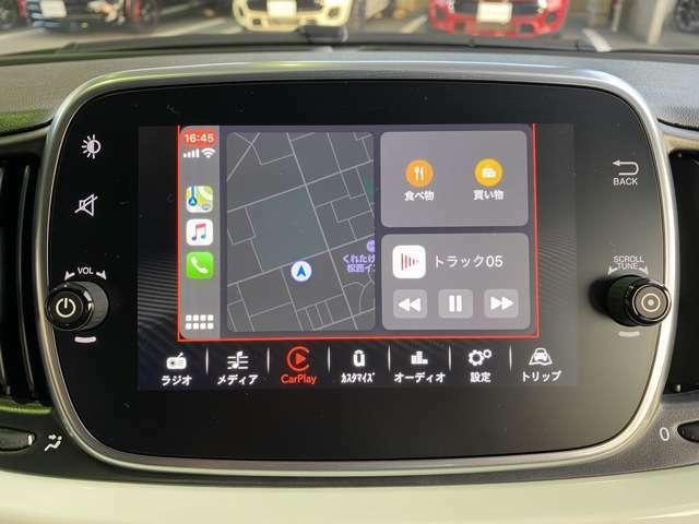 お使いのスマートフォンを繋げていただきますとスマートフォンのナビ等対応しているアプリが使用できます!