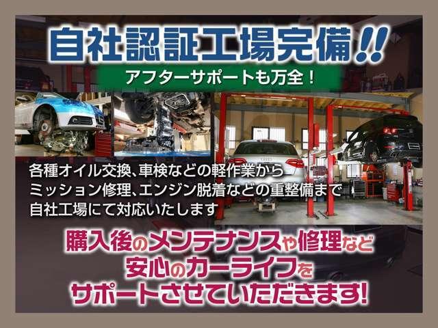自社認証工場を完備しているのでアフターサポートもご安心ください!北海道運輸支局 認証工場 認証番号 第1-2796