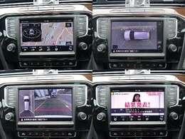 ◆Discover Proナビゲーションシステム(8インチ)◆フルセグTV◆Bカメラ◆アラウンドビューカメラ◆駐車が苦手な方でも安心です!◆
