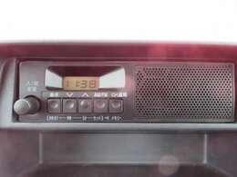 ラジオが聞けるので運転中も退屈することありませんね。
