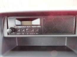 ラジオも付いているので走行中もラジオを聞きながら運転できます。