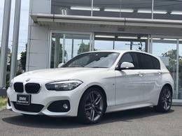 BMW 1シリーズ 118d Mスポーツ コンフォート・ファストトラック・18インチ
