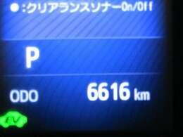 走行距離はおよそ7,000kmです。