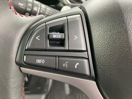 ステアリングオーディオスイッチ装備!ハンドルから手を離さずに簡単なナビの操作が可能です!