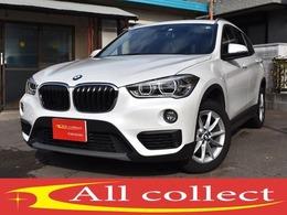 BMW X1 xドライブ 18d 4WD 禁煙車