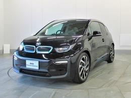BMW i3 スイート レンジエクステンダー装備車 認定中古車パーキングPKG茶革