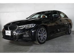 BMW 3シリーズ 320i Mスポーツ コニャック革 コンフォート パーキングA
