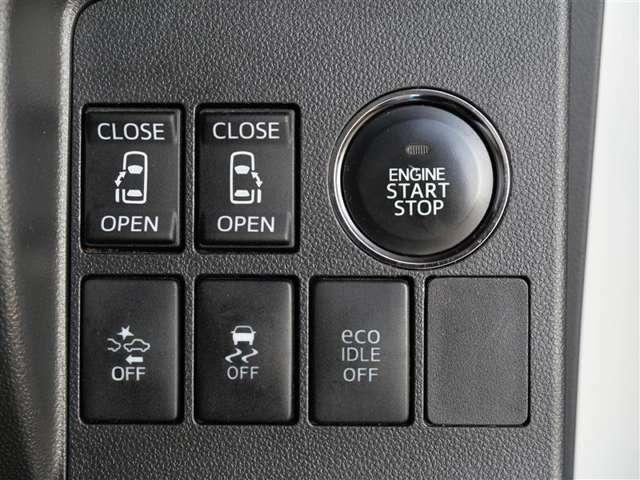 【エンジンボタン】ボタン1つで簡単にエンジンがかかります。スマートキーシステムです。