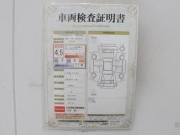 トヨタ認定検査員のチェックした車両検査証明書付き!誰でもわかりやすい安心のトヨタU-Car!
