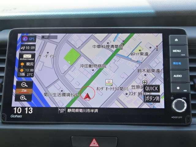JR東海道線菊川駅からも近くとなりますので、電車でお越しのお客様は駅からお電話いただければお出向かいに参ります。