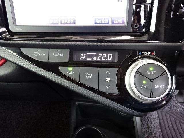 オートエアコンを装備しておりますので車内をお好みの快適な温度に保つことが可能です!