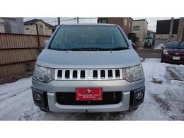 当社は新車から軽四・低価格車まで幅広く取り扱っております。無料お問い合わせ(携帯/PHS可) 0066-9711-860461 まで。