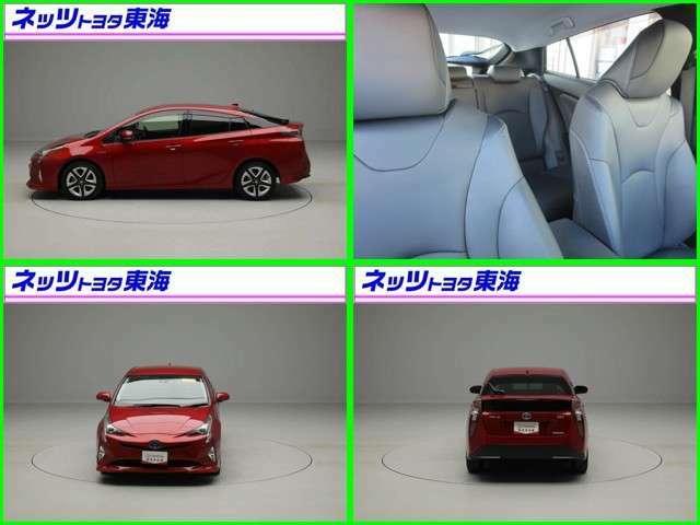 ◆【トヨタ認定中古車】は1・トヨタ認定車両検査員による『車両検査書』2・内外装『まるごとクリ-ニング』3・1年間走行無制限の『ロングラン保証』この3つをセットにして皆様に安心を届けします。