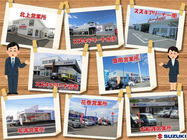 日新スズキ販売は県内8店舗にて営業しております♪スズキ車を中心に新車から中古車まで幅広く在庫がございますのでお気に入りの1台をご提案させていただきます♪お気軽にご来店ください(*^-^*)