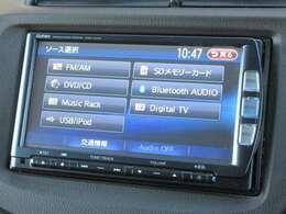 ナビゲーションはホンダ純正メモリーナビ VXM-122VF が装着されております。AM、FM、CD、DVD再生、音楽録音再生、フルセグTV、Bluetoothがご使用いただけます。初めて訪れた場所でも道に迷わず安心ですね!