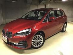 BMW 2シリーズアクティブツアラー の中古車 218d ラグジュアリー 東京都港区 265.0万円