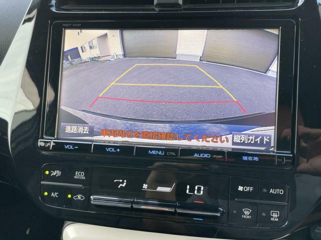 バックカメラがついております。後方の安全確認に役立ちます。駐車が苦手な方にもおすすめです。