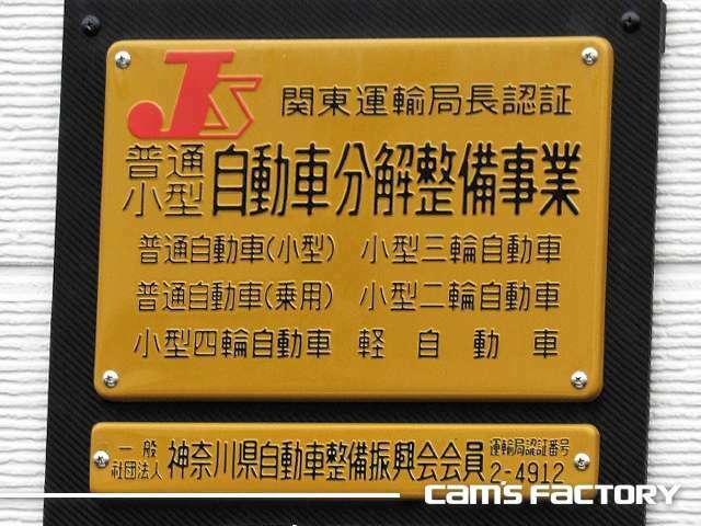 当社整備工場は神奈川県整備振興会登録店となりますので、車検、点検の期日管理をしっかり行い安全な運行をサポートしております。特に車検の場合には6か月前よりご案内を開始し車検忘れを防いでおります。
