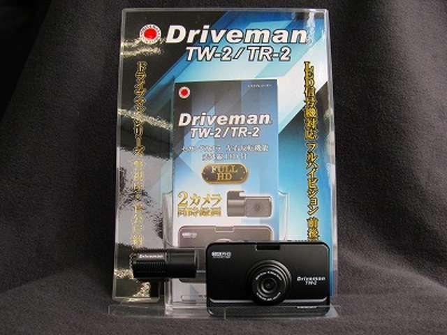 Aプラン画像:ドライブレコーダーフロント&リヤカメラで事故時の証明、あおり運転の証明に有効です。