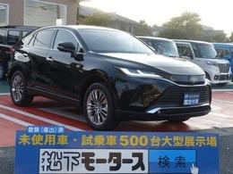 トヨタ ハリアー 2.0 G レザーパッケージ 調光パノラマルーフ  登録済未使用車