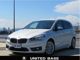 BMW 2シリーズグランツアラー 218i ラグジュアリー 茶革 ACC 電動ゲート ヘディングモニター
