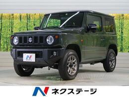 スズキ ジムニー 660 XC 4WD ターボ 4WD AT車 衝突軽減システム