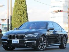 BMW 7シリーズ の中古車 M760Li xドライブ 4WD 群馬県高崎市 1120.8万円