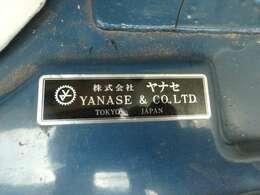 ヤナセ正規輸入車両です!