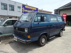 フォルクスワーゲン ヴァナゴン の中古車 2.1 愛知県豊明市 220.0万円