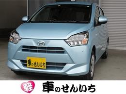 ダイハツ ミライース 660 X リミテッド SAIII 届出済未使用車 バックカメラ