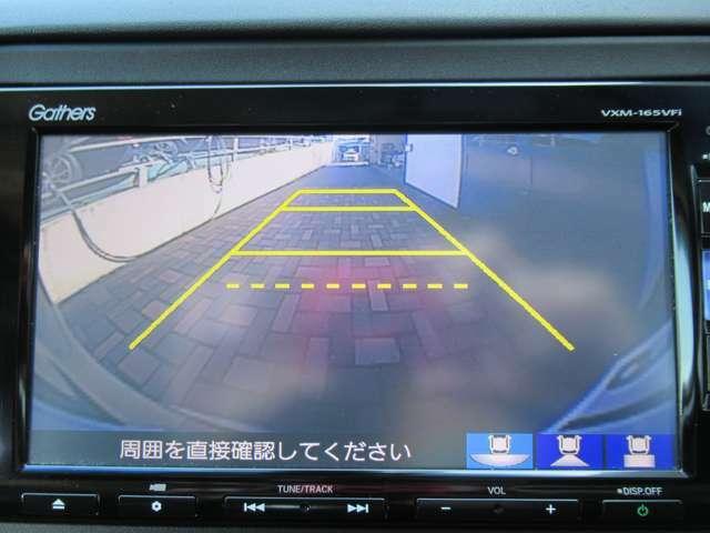 ●【お車の装備について3】安心のバックカメラ付き!